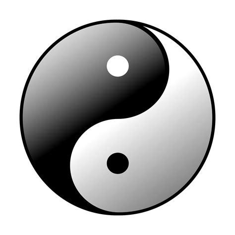 yin  vector graphic image  stock photo public