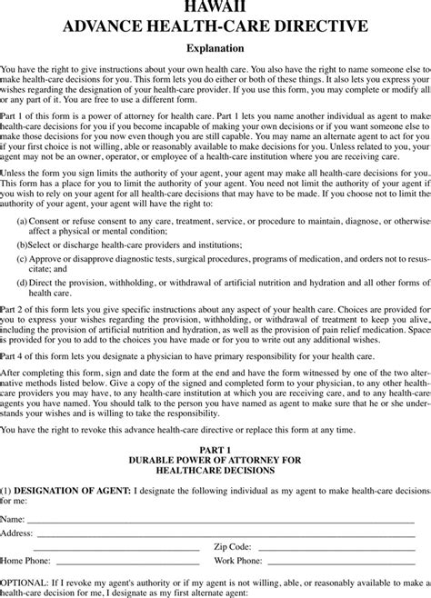 advance care directive template hawaii advance health care directive form 1 for