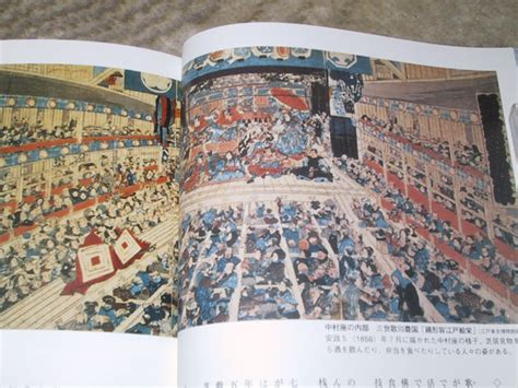 How Can I Get Section 8 Faster by Japan History Book Edo Period Samurai Geisha Recreation