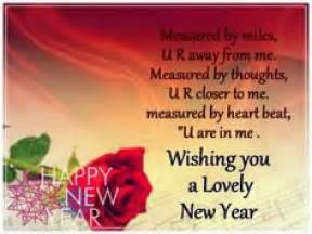 new year poems best images collections hd for gadget