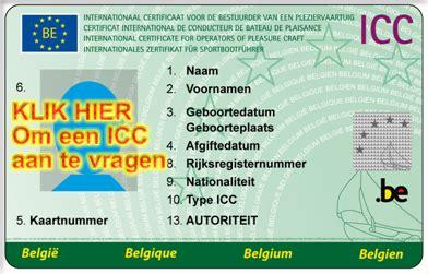 vaarbewijs icc lbwb landelijke bond waterrecreatie beoefening