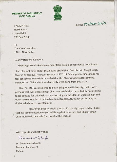 Official Letter Format Pakistan Bhagat Singh Study Chaman Lal April 2015