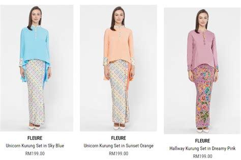 Baju Kurung Wanita Gempal website ecommerce fashion pakaian wanita malaysia