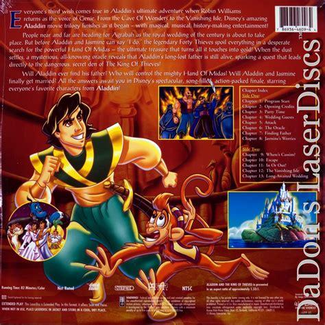 Boneka And The King Of Thieves Original Disney Klasik Applause and the king of thieves laserdisc laserdiscs