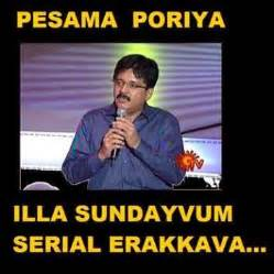 Latest Meme - funnypics 125 latest tamil memes collection 2015