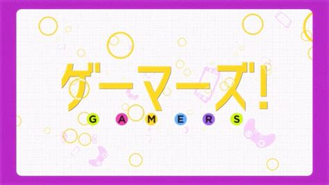 anime gamers episode 4 joeschmo s gears and grounds 10 second anime gamers