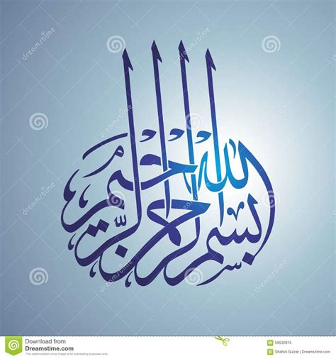 colored islamic calligraphy wallpaper subhan allah stock khate cartoons illustrations vector stock images 15