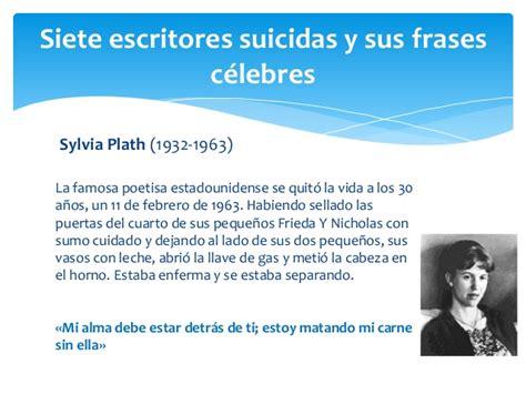 imagenes suicidas con frases cortas siete escritores suicidas y sus frases c 233 lebres