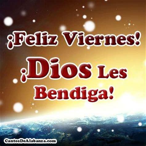 imagenes feliz noche dios les bendiga 161 feliz viernes 161 dios les bendiga days months