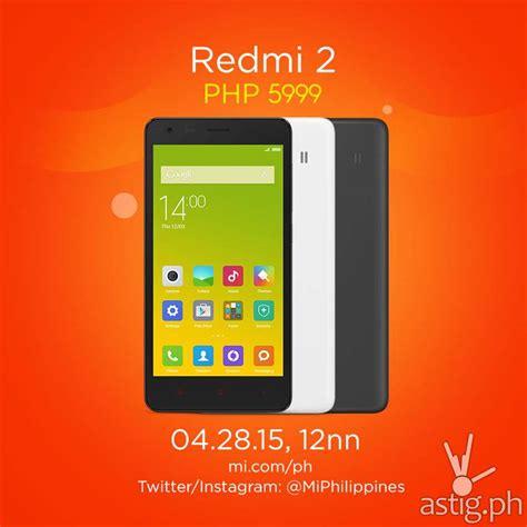 Xiaomi Redmi 3s3pro Custom Ph xiaomi redmi 2 confirmed price specs availability astig ph