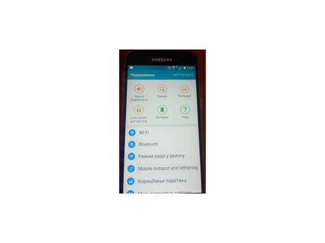 Samsung S7 Replika Samsung Galaksy S7 Najbolja Replika Kupindo 37065459