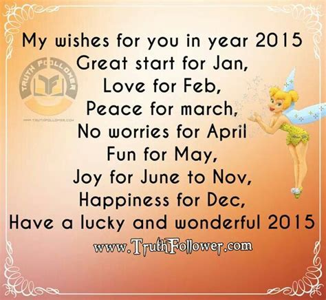 compliments to the new year quotes 51 best holidays new year s images on happy new year backgrounds and new year
