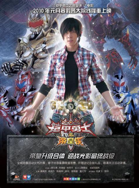film fantasy mandarin 2010 chinese action movies a k china movies hong