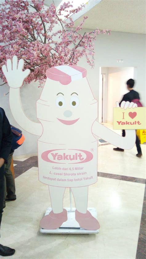 membuat yoghurt menggunakan yakult 187 kunjungan industri ke yakult belajar dari pabrik