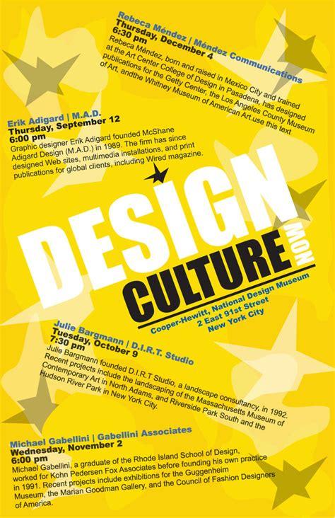 design culture now poster design culture now poster by mindgame486 on deviantart