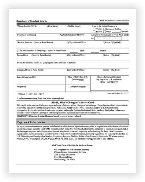 uscis immigration forms i 90 n 400 citizenship application