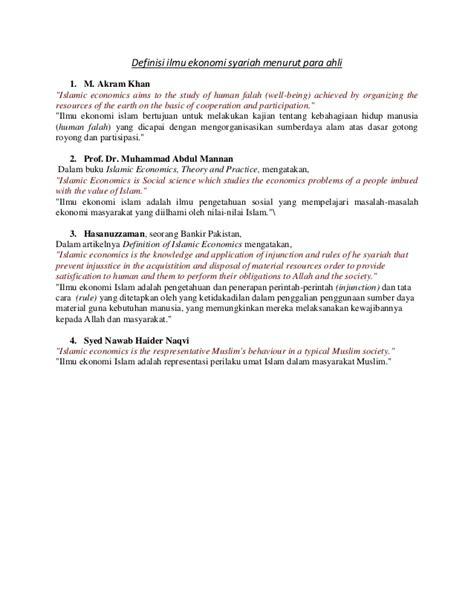 definisi layout menurut para ahli definisi ilmu ekonomi syariah menurut para ahli