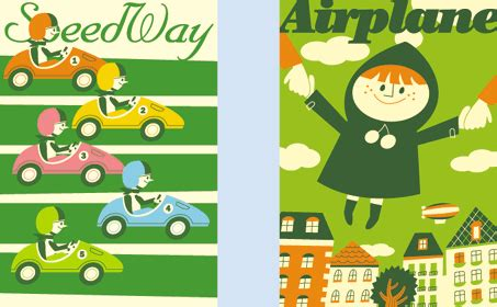 postmodern picture books コージートマト 東元光児works book