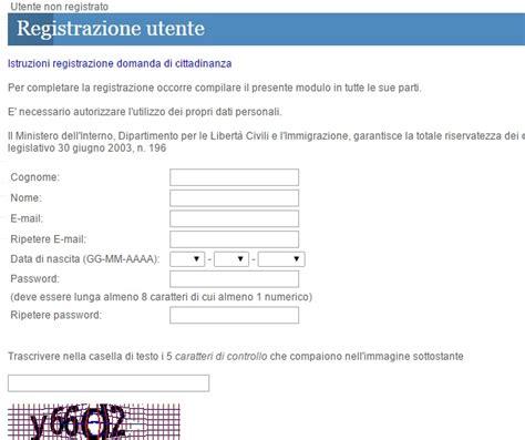 interno it registrazione consulta pratica cittadinanza cittadinanza italiana