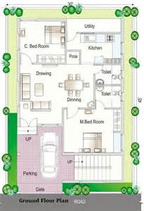 Free Floor Plan Mapper Small House Plans Best Small House Designs Floor Plans