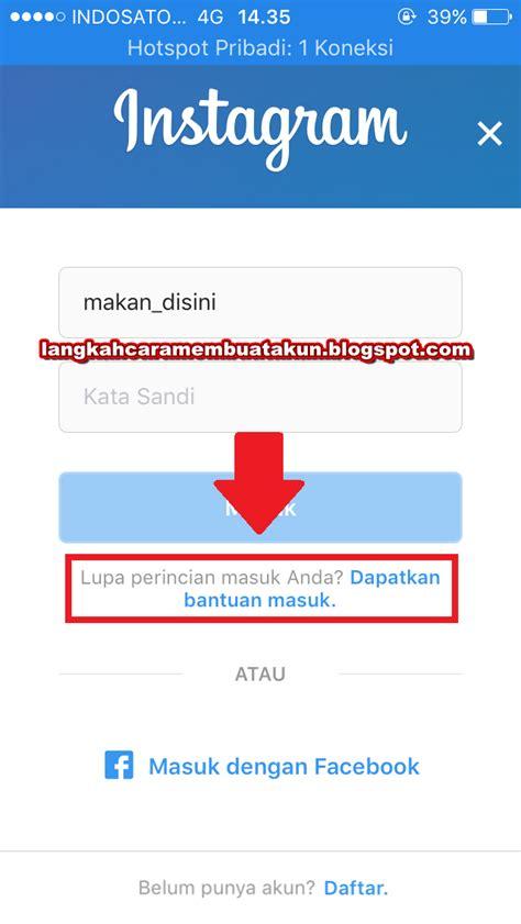 cara membuat password instagram baru cara mengganti password instagram tapi lupa password lama