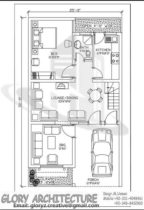 islamabad pakistan house map plan drawings