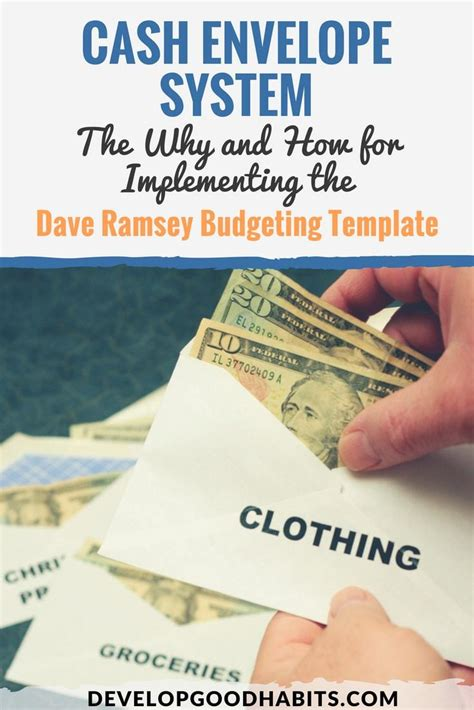 envelope budget system template envelope system the why and how to use this
