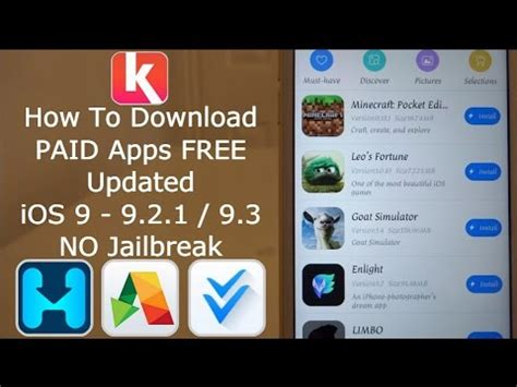download paid apps on iphone ipad for free without jailbreak how to download paid apps free updated ios 11 11 3 1