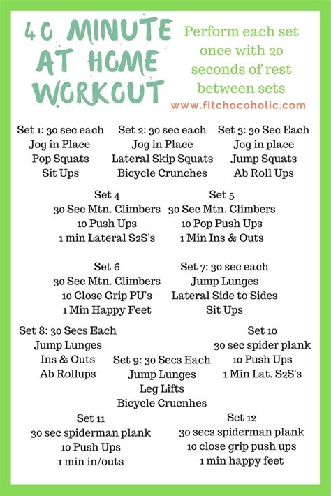 40 minute at home workout the fit chocoholic