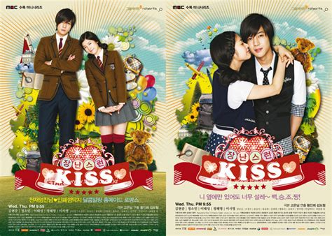 film drama korea naughty kiss episode 16 crunchyroll forum 2010 k drama mischievous kiss