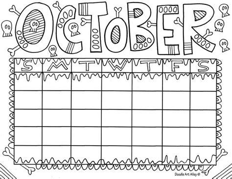 printable calendar ca 15 best calender time images on pinterest free calendars
