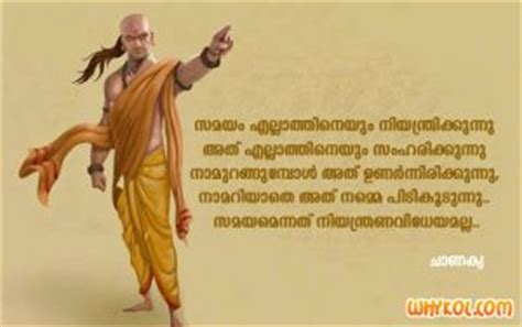 malayalam death quotes quotes about death in malayalam language