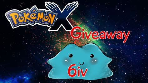 Pokemon 6iv Ditto Giveaway - pokemon x and y shiny 6iv ditto giveaway closed youtube