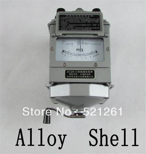 Insulalion Megohm Tester Resistance alloy shell insulation megohm tester resistance meter