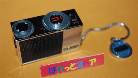 sony integrated circuit radio icr 120 ソニー model icr 120 integrated circuit radio 1969年 本体のみ 現状鳴りません ぱれっとストア palette store