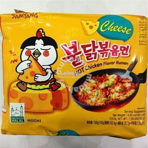 Samyang Cheese Samyang Halal Samyang samyang chicken cheese flavour r end 2 6 2018 10 15 pm