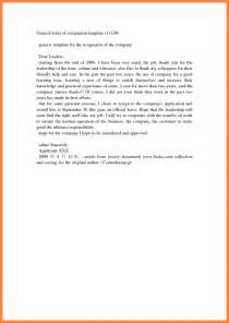Friendly Resignation Letter Template by Resignation Letter Format Orange Colours Friendly Resignation Letter Bordered Applicant Salute