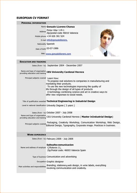 curriculum vitae sles for students pdf curriculum vitae sles pdf template resume builder