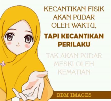 kata kata inspirasi muslimah