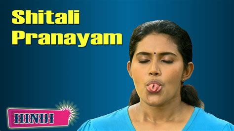 Sitali And Sitkari Pranayams To Cool Your In Summer by Sheetali Pranayama श तल प र ण य म Cooling Breath