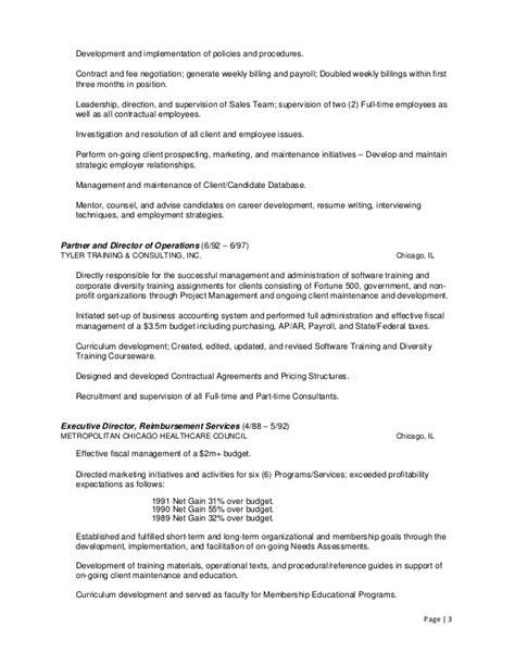 csc resume
