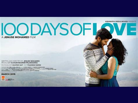 100daysoflove books 100 days of teaser review filmibeat