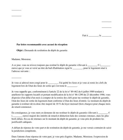 Demande De Lettre De Garantie Demande De Restitution Du D 233 P 244 T De Garantie Mod 232 Le