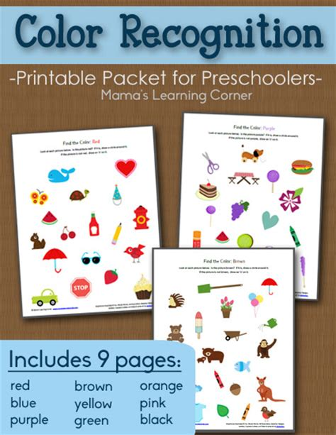 Color Recognition Printable Packet Mamas Learning Corner Color Packets