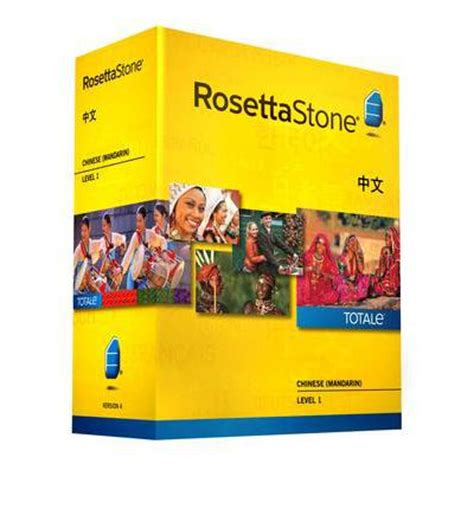 rosetta stone version 3 rosetta stone version 4 totale chinese level 1 mac pc