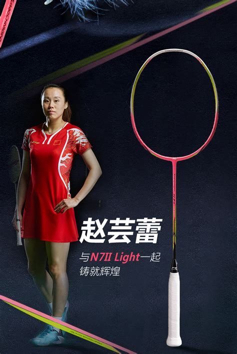 Raket Lining Turbocharging Speed 7 lining turbocharging n7 ii light zhao yunlei selamat