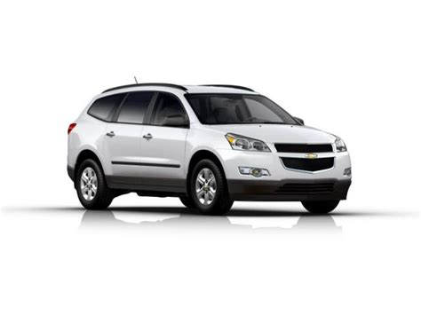 2010 chevy traverse power steering replacement youtube 2012 traverse steering problems autos post
