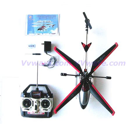 600 Square Feet Double Horse Electric Power Radio Control Helicopter 9052