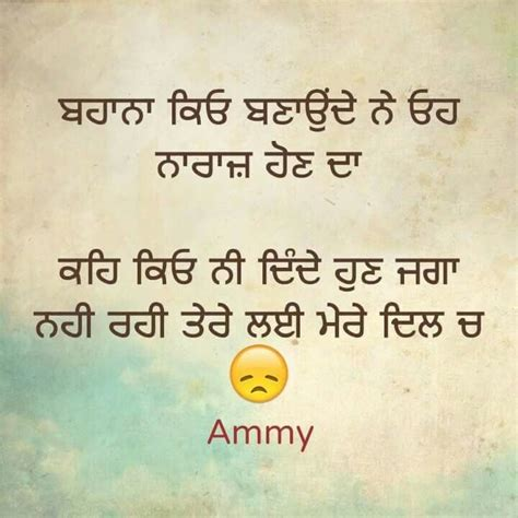 punjabi status with pics 1000 images about punjabi quote on pinterest love