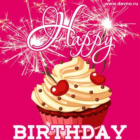 birthday cake gif   funimadacom